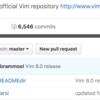 Vim 8.0 がリリースされた