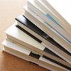 今年の目標「1年で100冊読む!」の進捗報告、6月までに53冊読みました。