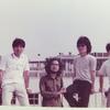 1972年の夏② 最初の訪問国バンコク4泊5日
