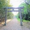 パワースポット感あふれる異空間!【八田神社】と吉備公廟@真備町