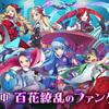 2018年スポーツゲームアプリおすすめ22選【神スマホゲームアプリ厳選!】