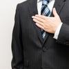ブライダル業界への転職は男性でも可能なの?主な役割について
