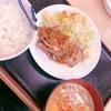 【グルメ】豚の生姜焼き定食と豚汁のコラボ♪