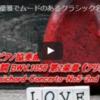 愛を感じる優雅で気品のあるクラシック名曲集(人気、定番、作業用BGM)