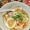 宜野湾市・6月オープン!沖縄とんこつ ばりが美味しかったので再来訪!−「ばりれもん」を食べてきた