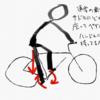ぼくの自転車:街乗りサイクリストに「やまめ乗り」がオススメな3つの理由
