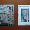 東京の現代アートの画廊  WAITINGROOM
