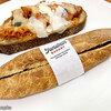 【新宿】ジュウニブンベーカリー ~トリッパ&チーズパン&ラズベリーショコラ~