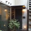 【オススメ5店】渋谷(東京)にあるスペイン料理が人気のお店