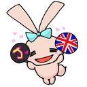 ジャニオタ、イギリスに行く