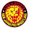 【新日本プロレス】延期された東京ドーム大会は今夏開催予定!