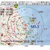 2017年10月19日 01時51分 岩手県沖でM3.3の地震