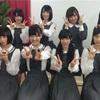 乃木坂46メンバーの高校・大学まとめ!【2期生編】