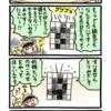 どんぐりとスープ🍎色恋沙汰は命に関わる問題!!