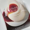 *中島大祥堂* とろけるカスタードプリン 1620円 6個入り