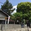 「油江天神社」(名古屋市中村区)