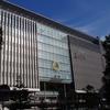 JR博多駅とJR名古屋駅の共通点(個人の感想)