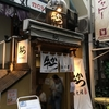 【ご飯】台湾人に人気の『牛かつ もと村』に行ってみた!