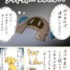 犬の多頭飼い暮らし漫画:第9話「パピーズ3姉妹が生まれるまで⑤」【愛犬の出産物語】