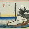 東海道53次   42,43,44   三重県東から3宿を覚えました。