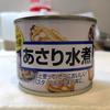 あさり水煮缶で作るあさりとキャベツの味噌汁【あさり水煮/マルハニチロ】