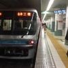 東京メトロ東西線の話題(東葉高速撮影記#6)