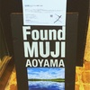 Found MUJI × Finlandに行ってきました