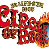 【B'z映像作品紹介その9】B'z LIVE-GYM 2005 -CIRCLE OF ROCK-