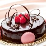 【2019年バレンタインチョコレート特集】バレンタインにチョコレートケーキを贈ろう!