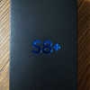 やって来ました!Galaxy S8+