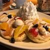 カフェのじかん 24  〜ハワイアンなパンケーキ〜