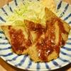 豊洲の「小田保」でレバカツ、クロダイバター焼き。
