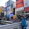 11月29~30日大阪マラソンEXPO「オプテージ」ブースへ