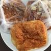 メキシコのおすすめパン屋を紹介-日本のようなパンが食べられる美味しいパン屋一覧