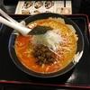 福島県の『こころ』というラーメン屋に行ってきました。
