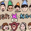 2020年12月25日(金) ふゆスペシャル2019アンコール(3)