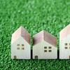 収益不動産の探し方