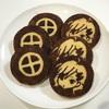 【作ってみた】セツのクッキー【グノーシア】