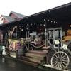 【茨城県/稲敷市】犬OK🐶『ステーキハウス TEXAS』美味しいステーキが食べれるアメリカンなお店