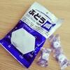 【835】Pure Glucose
