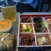 JAL KIX/PVG エコノミー、SHA/HND ビジネス 機内食