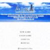 『AIR』を読む 前夜(感想・レビュー)