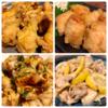 毎日のご飯作りを楽に♪食費節約にもなる【下味冷凍鶏肉5品】