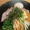 麺屋  ゑびす   油そば  味玉