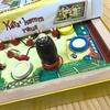 簡単なボードゲーム紹介【出てこいネコ!】