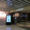 広州空港での国際線 プライオリティパスを使ってPREMIUM LOUNGEでまったりできた。
