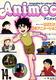【1980年】アニメック 1980.14号