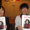 日芸図書館発のカタログ誌「林芙美子の芸術」を執筆者に直接手渡す