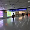 台中:高鐵(台湾新幹線)で桃園から台中へ(1)SIM、両替忘れずに