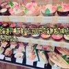 北海道小樽で食べた3500円の人気No.1海鮮丼の味が忘れられない。